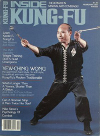 Inside Kung-Fu, 1981, sifu Y.C. Wong