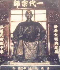 Wong Feihungova socha vmuzeu ve Fatsaanu