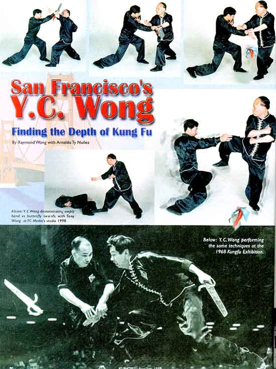 Wushu KUNGFU: Finding the Depth of Kung Fu